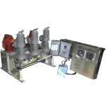 Combined instrument transformer with VCB