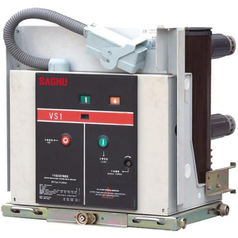 ZN63(VS1)-12 SERIES HANDCART TYPE INDOOR VACUUM CIRCUIT BREAKER