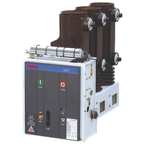 ZN63(VS1)-12 SERIES SIDE INSTALLATION TYPE INDOOR HIGH VOLTAGE VACUUM CIRCUIT BREAKER